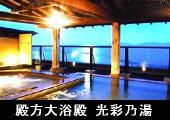 3銀波荘(男湯)-170.