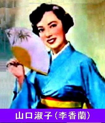 K1何日君再来(山淑)-340