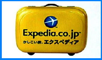 UD1Expedia(会社)-340