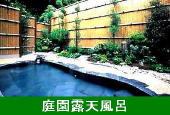 3猿投温泉(外湯)-170