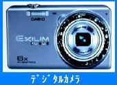 UD2e-casio(照像)-170
