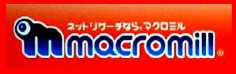 UD1マクロミル(紹介)-340.