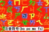 メーカ巡回3(注符)-170