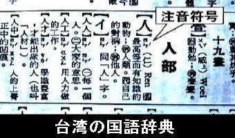 アパートへ引越(国辞)-340