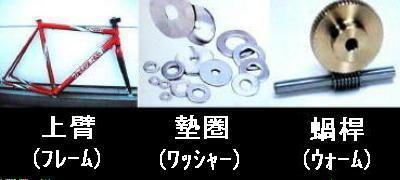 社内での仕事1(品名)-340.