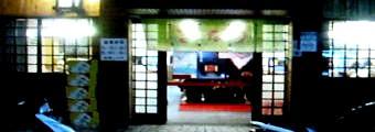 発焼2(日料)-340