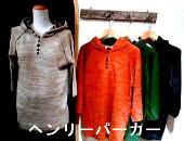 clairUD2(上衣)-170