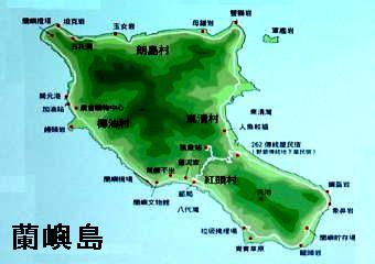 出来事21蘭嶼地図-340