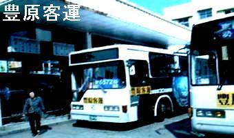 31豊原客運-340