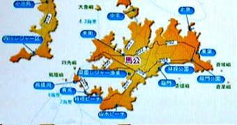 澎湖島61(地図)-340