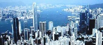 香港101(紹介)-340