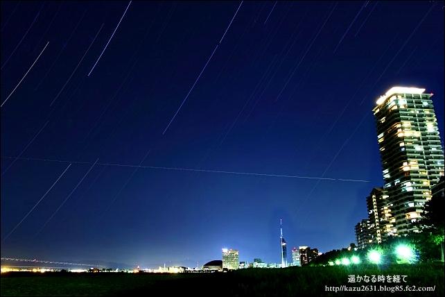 2013-0927 愛宕浜