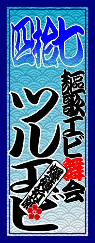 20121104093617ccf.jpg