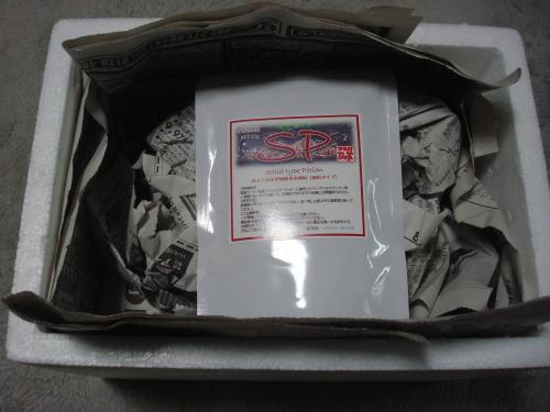 DSC05439_convert_20121009000856.jpg