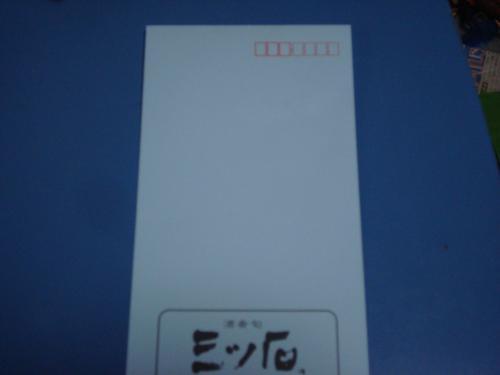 DSC05630_convert_20121018194654.jpg