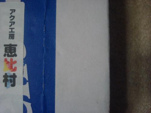 DSC05855_convert_20121113235952.jpg