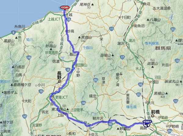 20130824 route