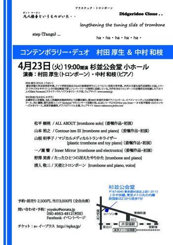 2013-04-23_convert_20130404175857.jpg