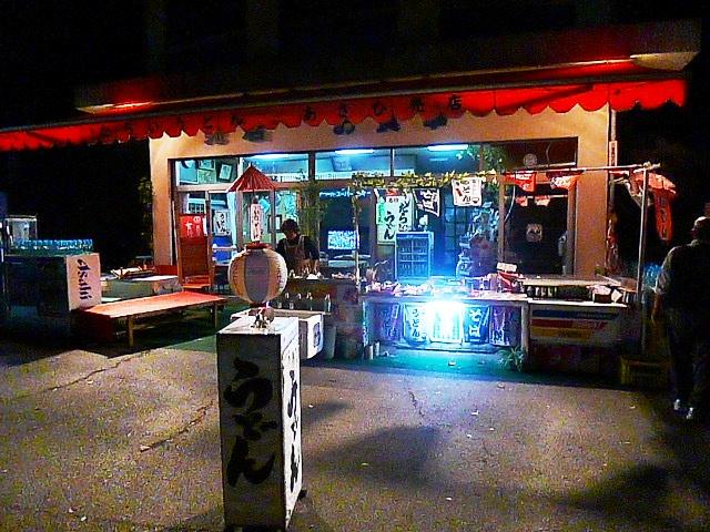 ブログで徳島のうどんを紹介するのは初めてですね
