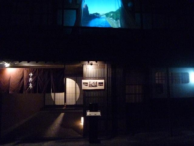 2階にスクリーンを設けて,映像を見せるお茶屋さんが多いのには驚きました