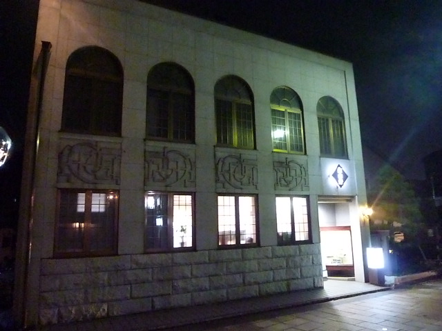 今の建物は昭和8年 築80年ですか