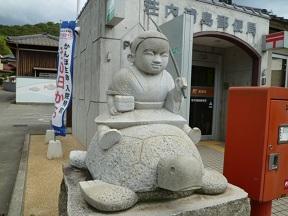 こっちはその名も荘内浦島郵便局