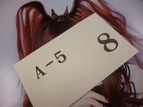 アリーナA5-8 イスの紙 取ってきました