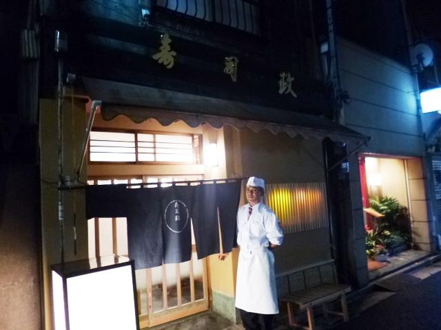 武道館の日は寿司政です