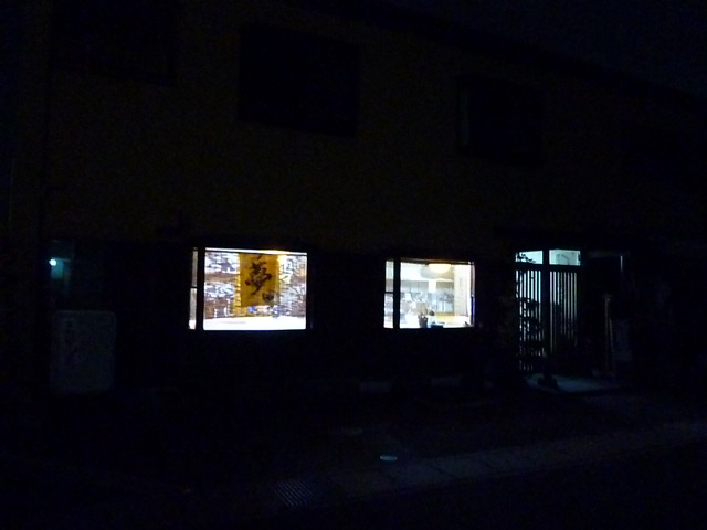 長居ばかりしてるから,店出て写真撮ったら真っ暗でした