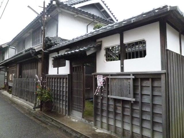 旧長崎家です