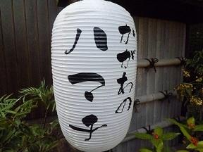 ハマチは香川の県魚ですから