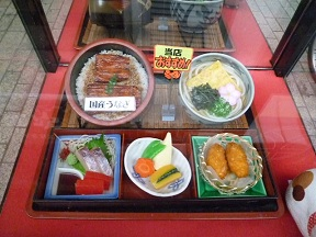 この日のおすすめは国産ウナギのうな重セット800円 安い!!