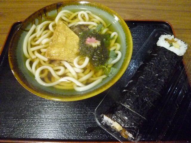 二月堂うどんきつねと観音寿司巻寿司
