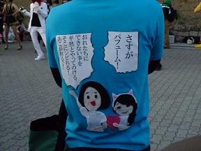 自作のTシャツ アップリケです