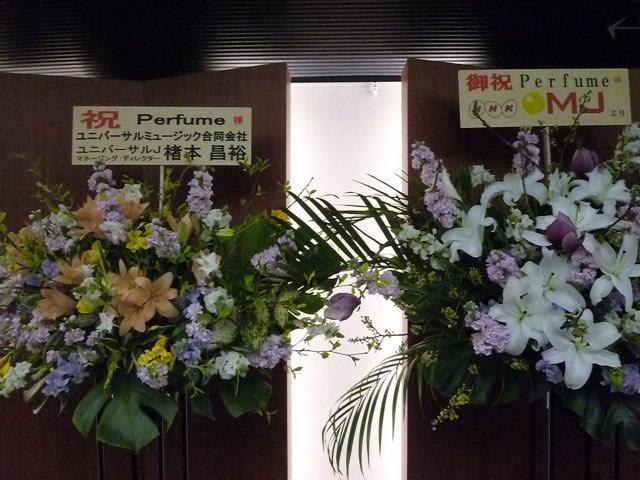 ユニバさんからもお花が