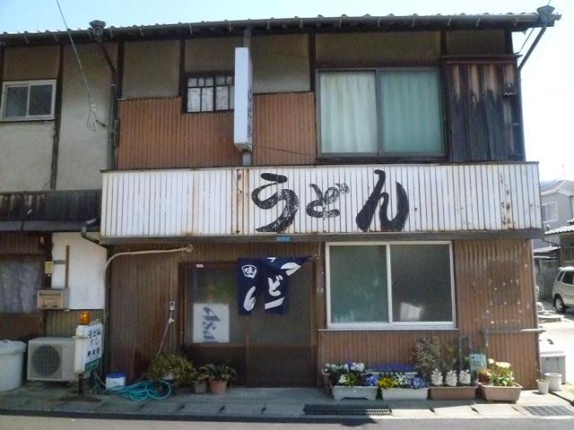 寿美屋です