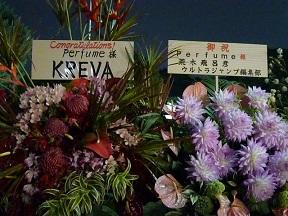 KREVAさんの横にはジョジョの荒木さん