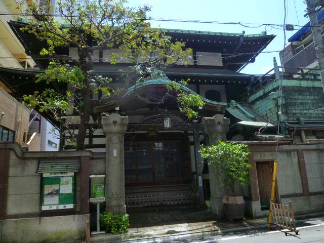 緑の屋根の円正寺