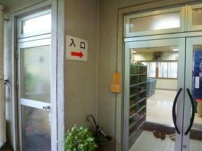 何かちっちゃい病院の入口みたいです