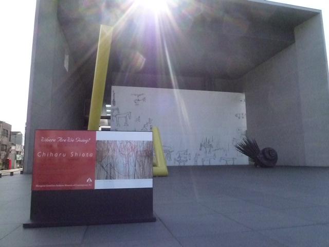 エキチカ美術館です