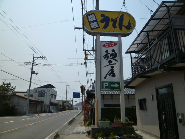 ここ,山本町だったんですね 高瀬町と思ってました