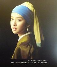 武井咲さん よく似てますね