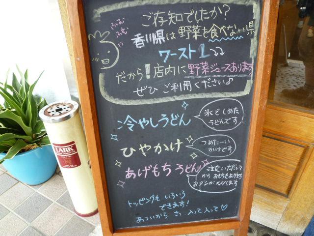 都会の人の方が野菜を食べてない,は都市伝説かも知れません これからは東京に出た息子が郷里の高松の母親に『野菜取らなあかんよ』って電話することになるんでしょうか?