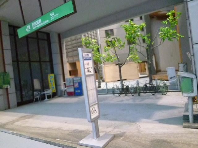 西荻窪の駅前です