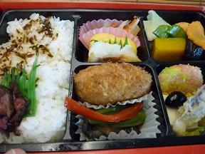 新幹線で東京に行くときはたいていこれです