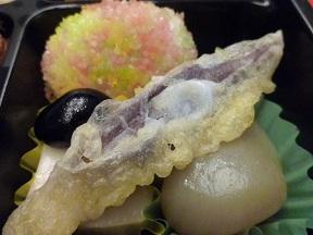 玉こんにゃく 生麩 茗荷の揚げたの 黒豆 手毬