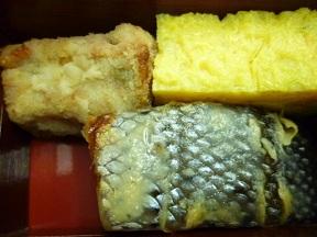 帆立おかき揚 サーモン味噌焼 葱入り玉子焼き
