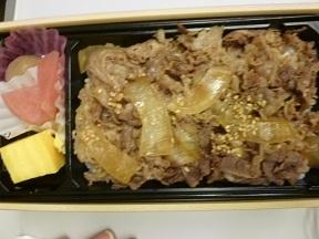米沢牛がたっぷりの贅沢弁当です