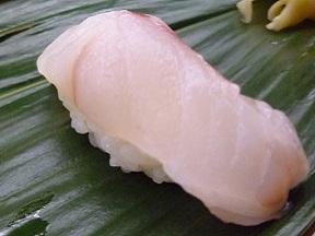 白身のおいしいお魚でした
