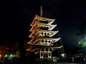 興福寺五重塔です